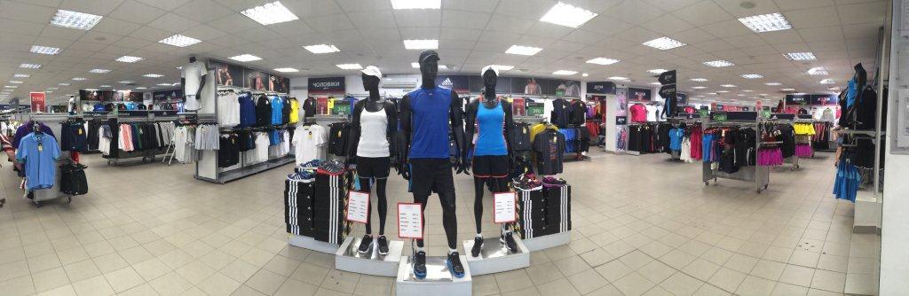 Сервісне обслуговування мережі роздрібних магазинів Адідас і Рібок (Adidas, Reebok)
