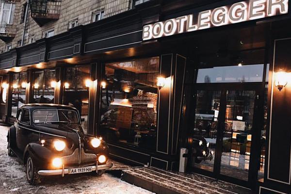 "Ресторан ""Bootlegger"""