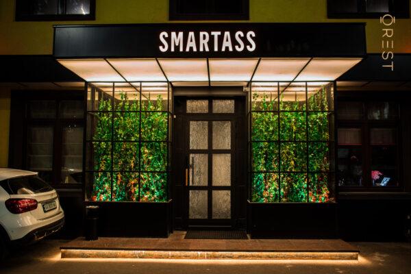 """Фітнес клуб, ресторан та коворкінг """"Smartass"""""""