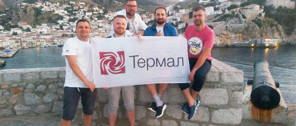 Команда Термал учасник яхтової регати по островам Греції